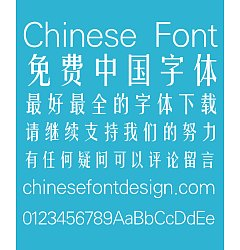 Permalink to Sharp Deformation of song typeface Font-Simplified Chinese