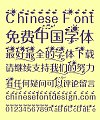 Wonderful Childhood Children's Font-Simplified Chinese