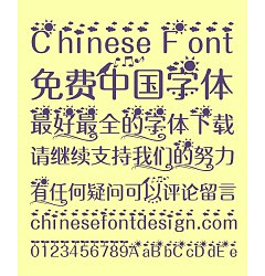 Permalink to Wonderful Childhood Children's Font-Simplified Chinese