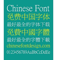 Permalink to Old printed text (Song typeface) Font-Traditional Chinese-Simplified Chinese