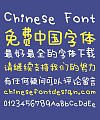 Play lovely affectionate Font-Simplified Chinese