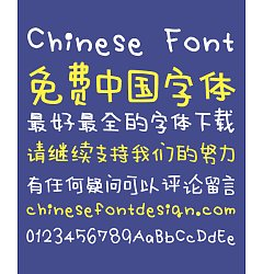 Permalink to Play lovely affectionate Font-Simplified Chinese