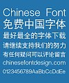 Sharp Medium thickness GBK Font-Simplified Chinese