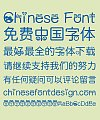Lovely honeypot rounded corners Font-Simplified Chinese