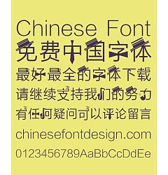 Permalink to Lovely city theme mobile phone Font-Simplified Chinese