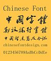 Cool Banqiao Zheng Semi-Cursive Script Font(Demo) -Traditional Chinese
