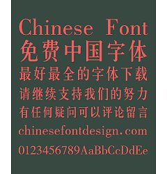 Permalink to Sharp slender Song Font-Simplified Chinese