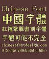 Book carving Font-Traditional Chinese