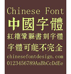 Permalink to Book carving Font-Traditional Chinese