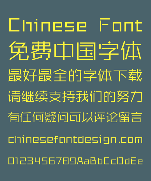 Sharp  Stylish Nifty Font-Simplified Chinese