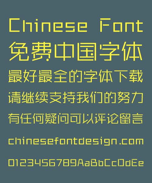 15445 Sharp  Stylish Nifty Font Simplified Chinese Stylish Chinese Font Simplified Chinese Font