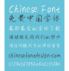 Permalink to Semi-Cursive Script Pen(specification) Font-Simplified Chinese