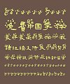 Dreaming Font-Simplified Chinese