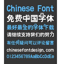 Permalink to Big Eye Monster Children Font-Simplified Chinese