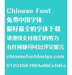 Permalink to Pea Nuts (Rounded corners) Font – Simplified Chinese