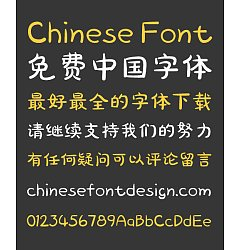 Permalink to MT Graffiti Handwriting Font-Simplified Chinese