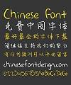 Senty Pea Handwritten Pen Font-Simplified Chinese