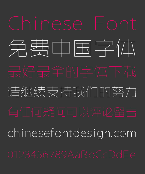 i78 Sharp Limit Fine Bold Figure Font  Simplified Chinese Simplified Chinese Font Bold Figure Chinese Font