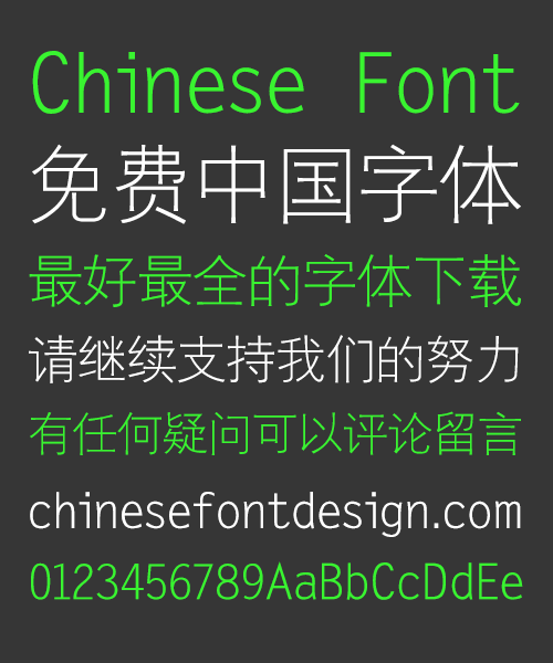 Sharp Slender Bold Figure Font (CloudHeiXiGBK) -Simplified Chinese