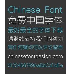 Permalink to Sharp Circular Bead Font (CloudYuanXiGBK) -Simplified Chinese