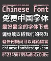 Unusual but wonderful thinking stars Font-Simplified Chinese