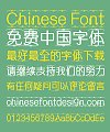 Plant vines(MGentleHK-Light) Font-Simplified Chinese