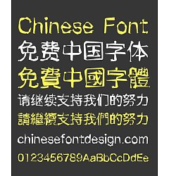 Permalink to Inferior Student Ideas Font-Simplified Chinese-Traditional Chinese