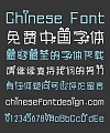 Cute goat mouse Font-Simplified Chinese