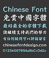 Special Semi-Cursive Script (Writing Brush) HiraginoGyoDS Font-Traditional Chinese