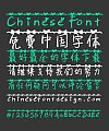 Xin Di Butterfly love in wavy lines Font-Simplified Chinese