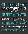 Beautiful plant decorative pattern art Font-Simplified Chinese
