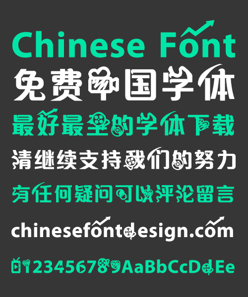 bdm Accompany you forever Font Simplified Chinese Simplified Chinese Font Kids Chinese Font