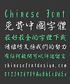 Neat Semi-Cursive Script Chinese Font-Traditional Chinese