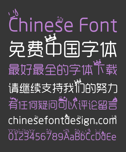 Happy little angel Font – Simplified Chinese