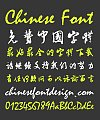 MiFu handwritten Ink Brush (Writing Brush) Chinese Font-Traditional Chinese