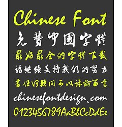 Permalink to MiFu handwritten Ink Brush (Writing Brush) Chinese Font-Traditional Chinese