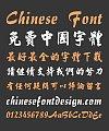 Chinese dragon Bold Semi-Cursive Script Chinese Font-Traditional Chinese