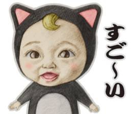 40 Let's go Sadayuki Emoji free download