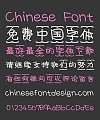 Super cute cookies Font-Simplified Chinese