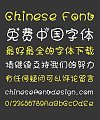 Wayward creative Font-Simplified Chinese