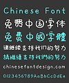 Tweezers bread fingers Font-Simplified Chinese-Traditional Chinese