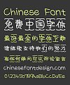 The cute cookie Font-Simplified Chinese