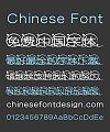 The starry sky Font-Simplified Chinese