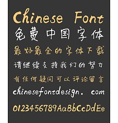 Permalink to Xuke Li Handwriting caricature (v1.0) Font-Simplified Chinese