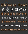 Corn Ink Brush (Writing Brush) Font-Simplified Chinese