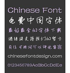 Permalink to Hard pen love letter (FzzhiYi-M12) Font-Simplified Chinese