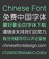 QingKe Zheng Elegant Wisdom Font-Simplified Chinese