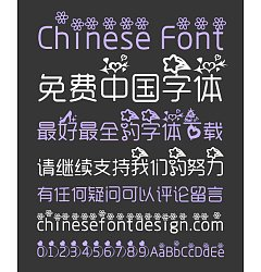 Permalink to Happy castle Font-Simplified Chinese