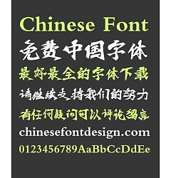 Permalink to Ye Gen You unique writing brush calligraphy Font-Simplified Chinese