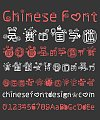 Happy children's day Font-Simplified Chinese